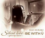 倉木麻衣 | Silent love 〜open my heart〜 | BE WITHU【初回限定盤】