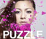 倉木麻衣 | PUZZLE/Revive【通常盤】