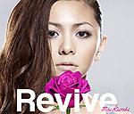 倉木麻衣 | Revive/PUZZLE【通常盤】