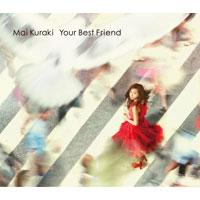 倉木麻衣 | Your Best Friend【初回限定盤】