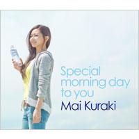 倉木麻衣 | 「恋に恋して/Special morning day to you」【初回限定盤】