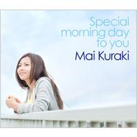倉木麻衣 | 「恋に恋して/Special morning day to you」【通常盤】