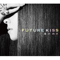 倉木麻衣 | FUTURE KISS【初回限定盤】