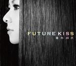 倉木麻衣 | FUTURE KISS【通常盤】