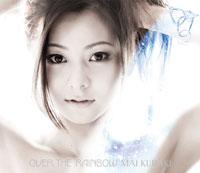 倉木麻衣 | OVER THE RAINBOW【通常盤】