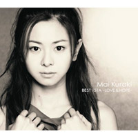 倉木麻衣 | Mai Kuraki BEST 151A -LOVE & HOPE-【通常盤】