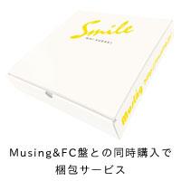 倉木麻衣 | Smile【初回盤】
