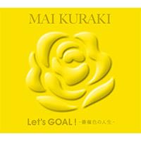 倉木麻衣 | 【NET STAMP会対象商品】Let's GOAL!〜薔薇色の人生〜【初回限定盤 Yellow】
