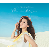 倉木麻衣 | Mai Kuraki Single Collection 〜Chance for you〜【通常盤】