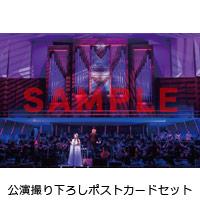 倉木麻衣 | Mai Kuraki Symphonic Live -Opus 3-【Blu-ray】