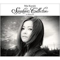 倉木麻衣 | Mai Kuraki Symphonic Collection in Moscow【通常盤】