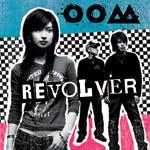 OOM | REVOLVER