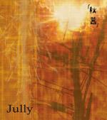 Jully | 秋茜