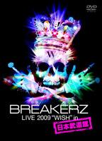 "BREAKERZ | BREAKERZ LIVE 2009 ""WISH""in 日本武道館"