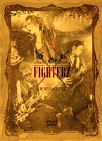 "BREAKERZ | BREAKERZ LIVE TOUR 2009〜2010 ""FIGHTERZ"""