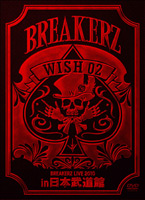 "BREAKERZ | BREAKERZ LIVE 2010 ""WISH 02"" in 日本武道館"