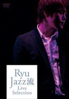 Ryu | Ryu JAZZ流 Live Selection