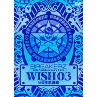 "BREAKERZ | BREAKERZ LIVE 2011""WISH 03""in 日本武道館"