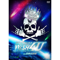"BREAKERZ | BREAKERZ LIVE 2012 ""WISH 4U"" in 日本武道館"