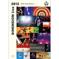 DIMENSION | DIMENSION Live 2012 〜20th Anniversary〜