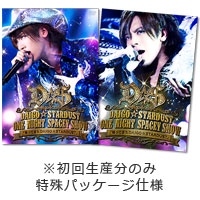 "DAIGO☆STARDUST | DAIGO☆STARDUST LIVE DVD""ONE NIGHT SPACEY SHOW""「帰ってきた DAIGO☆STARDUST」"