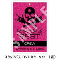 "BREAKERZ | BREAKERZ LIVE TOUR 2012~2013 ""BEST""-LIVE HOUSE COLLECTION- & -HALL COLLECTION- COMPLETE BOX"