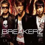 BREAKERZ | 灼熱【ライブ会場限定販売CD】