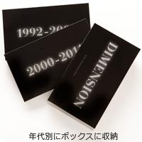 DIMENSION | DIMENSION〜20th Anniversary Box〜【完全生産限定盤 CD27枚組】