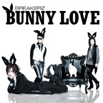 BREAKERZ | 「BUNNY LOVE/REAL LOVE 2010」Musing&FC限定盤