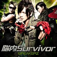 BREAKERZ | 「脳内Survivor/オーバーライト」Musing&FC盤