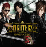 BREAKERZ | FIGHTERZ Musing&FC限定盤