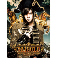 DAIGO | DAIGOLD【完全生産限定GOLD盤】