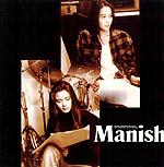MANISH   MANISH