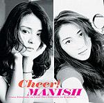 MANISH | Cheer!