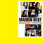 MANISH | MANISH BEST〜Escalation〜