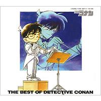 V.A | THE BEST OF DETECTIVE CONAN 〜名探偵コナン テーマ曲集〜