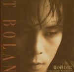 T-BOLAN | 夏の終わりに〜Acoustic Version〜