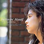 川島だりあ | Believin' Myself