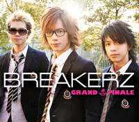 BREAKERZ | GRAND FINALE【初回限定盤A】
