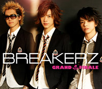 BREAKERZ | GRAND FINALE【初回限定盤B】