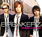 BREAKERZ | GRAND FINALE