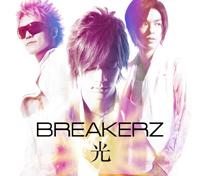 BREAKERZ | 光【初回限定盤A】