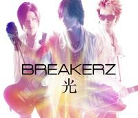 BREAKERZ | 光【初回限定盤B】