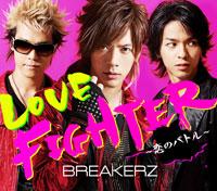 BREAKERZ | LOVE FIGHTER〜恋のバトル〜【初回限定盤A】