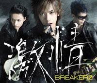 BREAKERZ | 激情/hEaVeN【初回限定盤A】