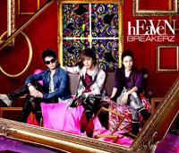 BREAKERZ | 激情/hEaVeN【初回限定盤B】