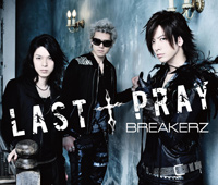 BREAKERZ | LAST † PRAY/絶対! I LOVE YOU【通常盤】