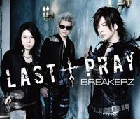 BREAKERZ | LAST † PRAY/絶対! I LOVE YOU【通常盤】