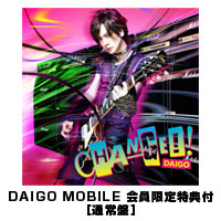 DAIGO   [DAIGO MOBILE 会員限定特典付]CHANGE !!/心配症な彼女【通常盤】