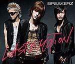 BREAKERZ | LAST EMOTION/SUMMER PARTY(通常盤)